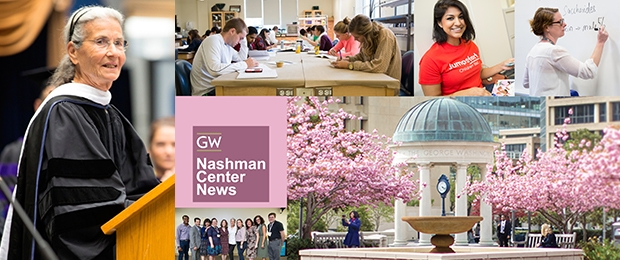 Nashman Center News